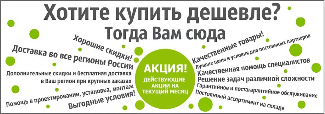 """Сотрудничество ООО """"Эстек"""""""