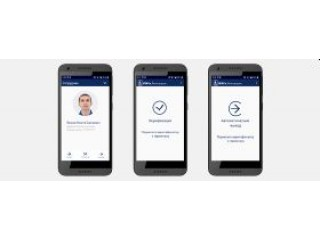 Мобильный терминал регистрации PERCo