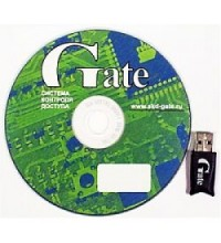 Gate TRASSIR - Gate
