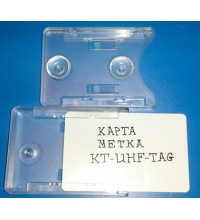 Держатель Gate KT-UHF-TAG
