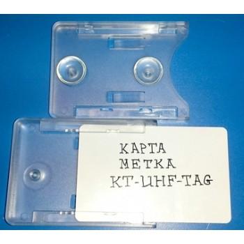 Держатель карты-метки Gate KT-UHF-TAG