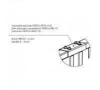 Накладка для стыковки ограждений PERCo-RF01 0-05