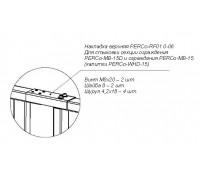 Накладка для стыковки ограждения PERCo-RF01 0-06
