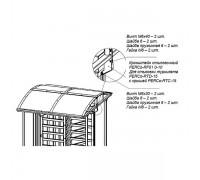 Кронштейн для стыковки турникета PERCo-RF01 0-10