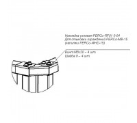 Накладка для стыковки ограждений PERCo-RF01 0-04