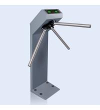 Турникет-трипод электромеханический PERCo-TTR-07.1G