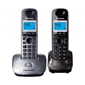 Радиотелефон Panasonic DECT KX-TG2512Ru1 (2 трубки в комплекте)