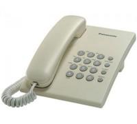 Проводной телефон Panasonic KX-TS2350RuJ