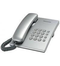 Проводной телефон Panasonic KX-TS2350RuS