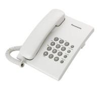 Проводной телефон Panasonic KX-TS2350RuW