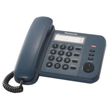 Проводной телефон Panasonic KX-TS2352RUC с индикатором вызова