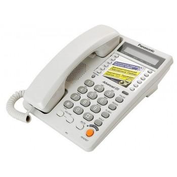 Проводной телефон для офиса Panasonic KX-TS2365RUW