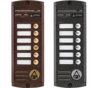 Вызывная панель Activision AVP-456 (PAL)