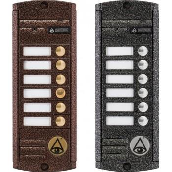 Activision AVP-456 (PAL) Вызывная видео панель на шестерых абонентов
