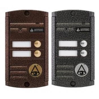Activision AVP-452 (PAL) Proxy Вызывная видео панель на двух абонентов