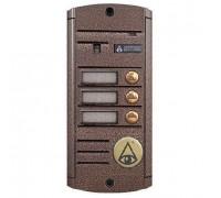Вызывная панель Activision AVP-453 (PAL)