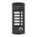 Activision AVP-455 (PAL) Вызывная видео панель на пятерых абонентов