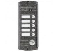 Вызывная панель Activision AVP-455 (PAL) Proxy