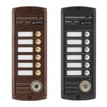 Activision AVP-456 (PAL) ТМ Вызывная видео панель на шестерых абонентов