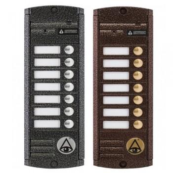 Activision AVP-457 (PAL) Вызывная видео панель на семерых абонентов