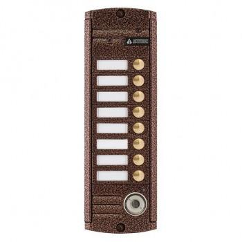 Activision AVP-458 (PAL) ТМ Вызывная видео панель на восьмерых абонентов