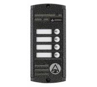 Вызывная панель Activision AVP-454 (PAL)