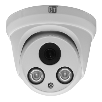 Купольная IP видеокамера ST-176 IP HOME (объектив 2,8mm) POE