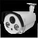 Купольная цветная IP видеокамера Space Technology ST-181 IP HOME (объектив 3,6mm)