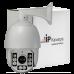 Уличная IP-видеокамера Space Technology ST-900 IP (версия 2)