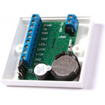 Сетевой контроллер СКУД IronLogic Z-5R Net Extended