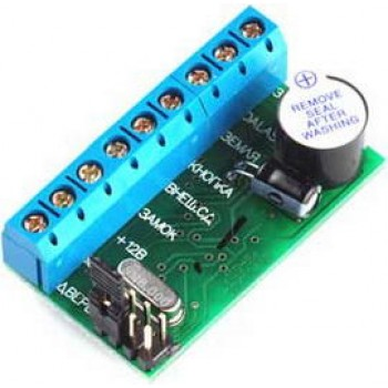 Автономный контроллер замка IronLogic  Z-5R 5000