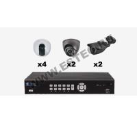 Комплект для магазина из 8 камер видеонаблюдения-бюджетный