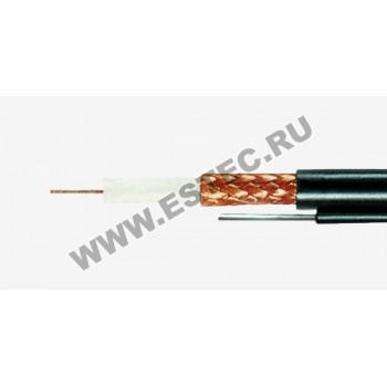 Коаксиальный кабель RG-59B/U Outdoor с ТРОСОМ (1)