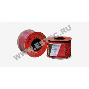 SAR0205HFAEL-F3 нг(А)-FRLS RAMCRO: кабель огнестойкий (1х2х0.5 мм (1х2х0.22 мм2), 250м. экран)