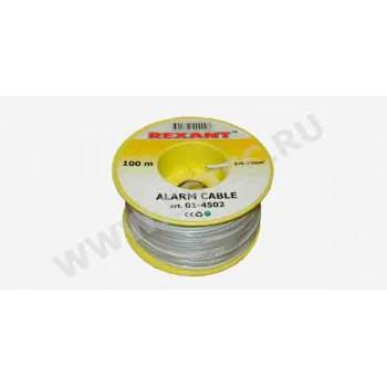 ES-02-022 сигнальный кабель