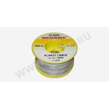 ES-06-022 сигнальный кабель