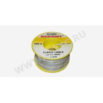ES-20-022 сигнальный кабель, слаботочный, 20х0.22мм