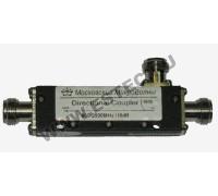 Ответвитель мощности Directional Coupler -10dB
