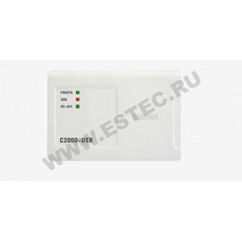 С2000-USB преобразователь интерфейсов БОЛИД