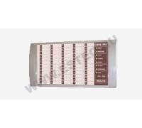 С2000-БКИ блок индикации c клавиатурой