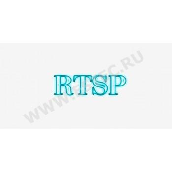 ПО TRASSIR для ip видеокамер RTSP — RTSP USB ключ TRASSIR