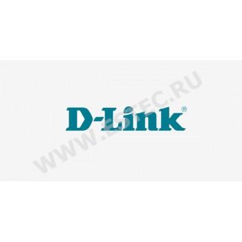ПО для видеосервера D-Link профессионального модельного ряда - D-Link USB ключ TRASSIR